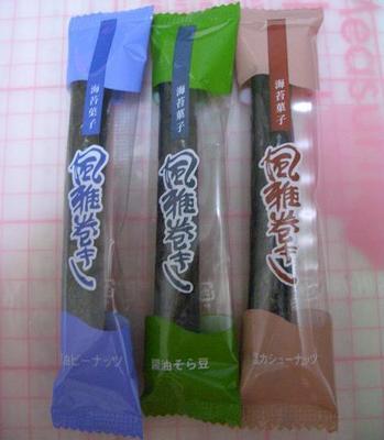 s101006-Fugamaki2.JPG